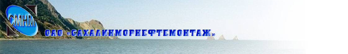 http://www.smnm.ru/images/LogoCMNMback.jpg